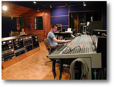 music recording equipment:
